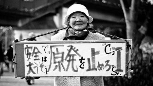 Japan: no nukes